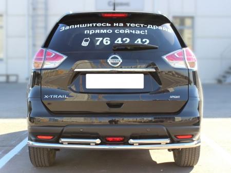 Nissan X-trail  2015-наст.вр.-Защита заднего бампера d-53+43 с подгибами